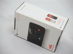 SONY ERICSSON W810i CD-Box, Kabel